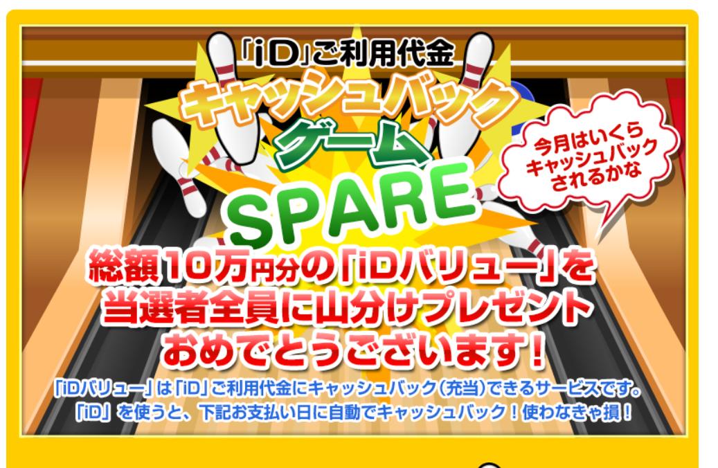 f:id:SeisoSakuya:20190803164650p:plain
