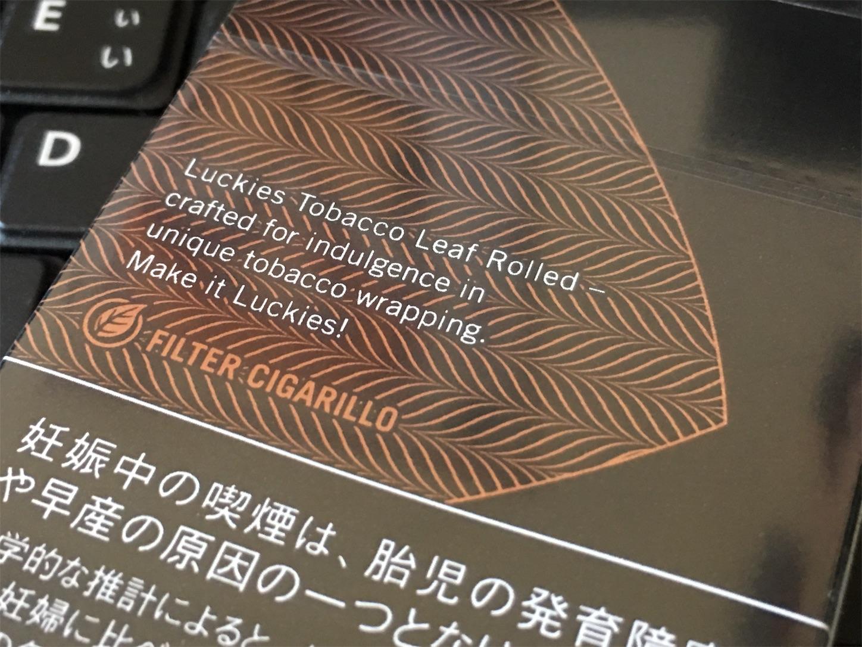 f:id:SeisoSakuya:20190805131816j:image