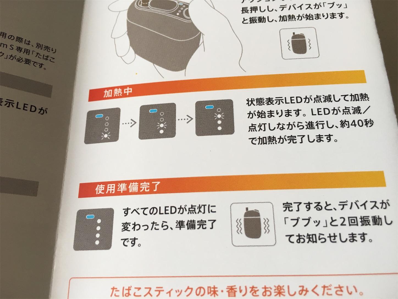 f:id:SeisoSakuya:20190806144543j:image