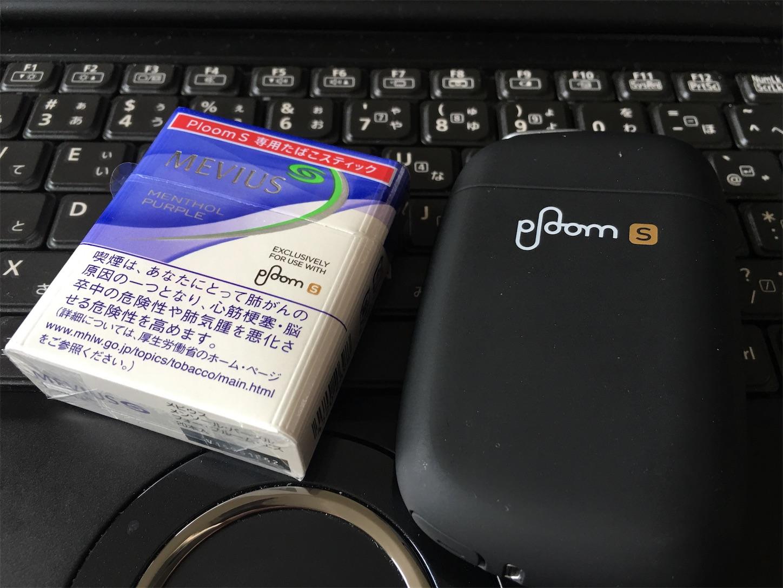 f:id:SeisoSakuya:20190806144558j:image