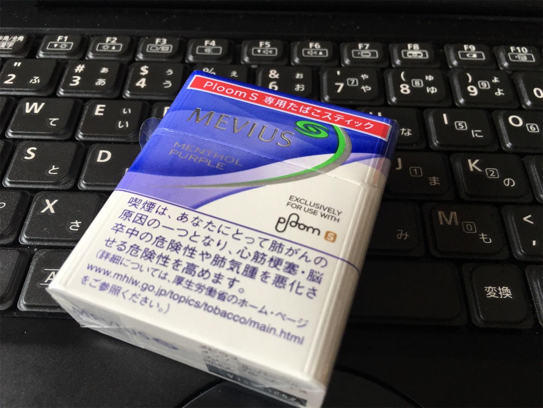 f:id:SeisoSakuya:20190806144602j:image