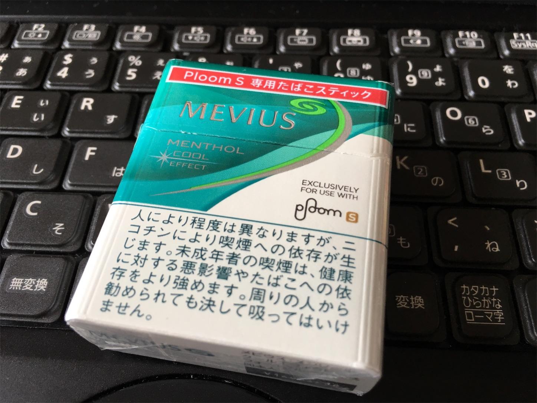 f:id:SeisoSakuya:20190809124313j:image