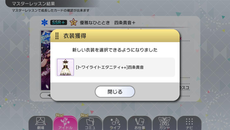 f:id:SeisoSakuya:20190809161306p:image