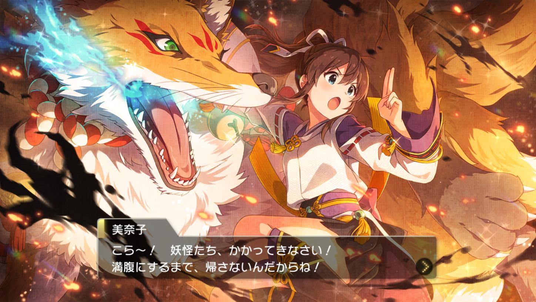 f:id:SeisoSakuya:20190814232421p:image