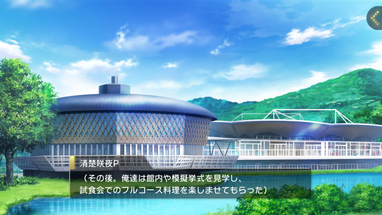 f:id:SeisoSakuya:20190821182314p:image