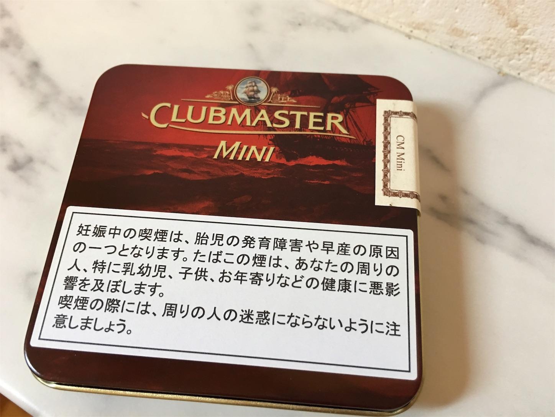 f:id:SeisoSakuya:20190827123450j:image
