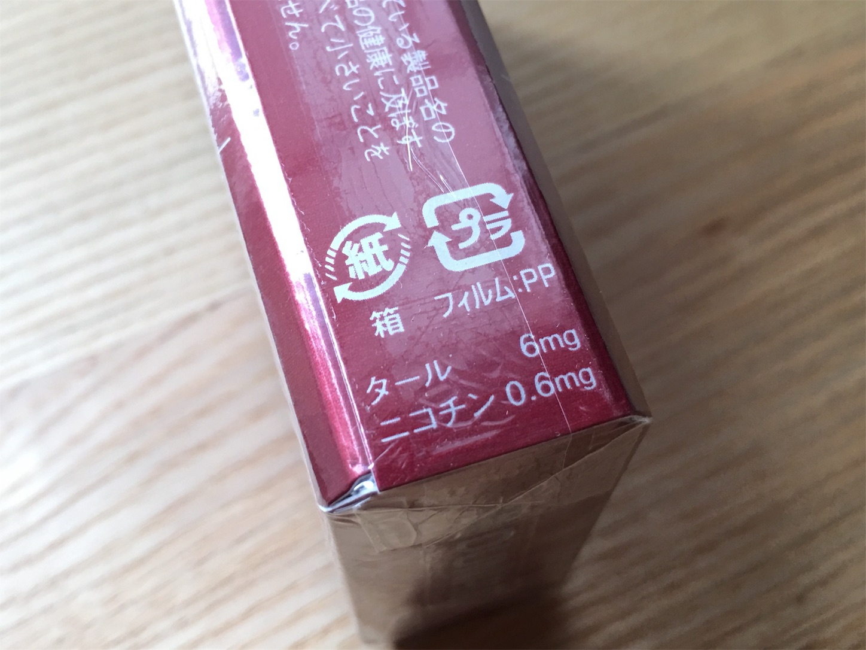 f:id:SeisoSakuya:20190827123608j:image