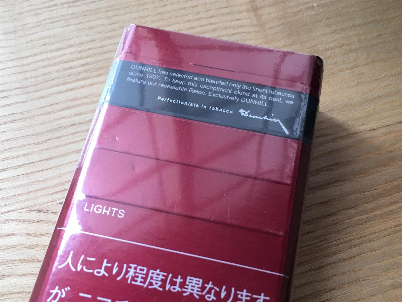 f:id:SeisoSakuya:20190827123627j:image