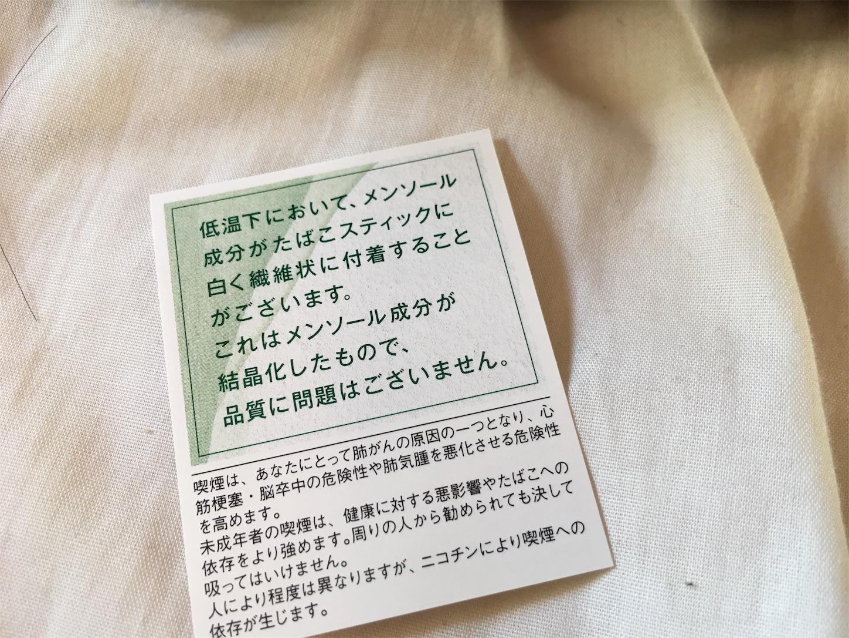f:id:SeisoSakuya:20190827123703j:image