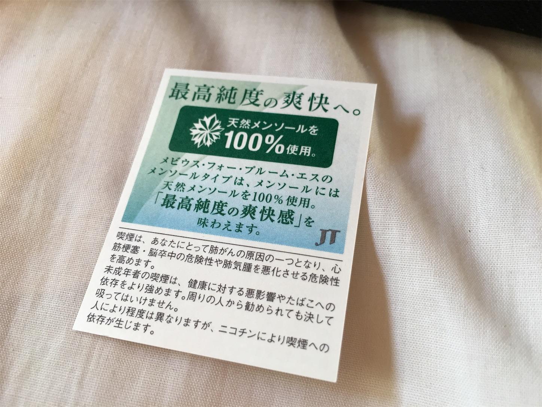 f:id:SeisoSakuya:20190827123716j:image