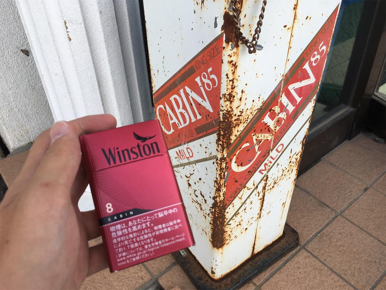 f:id:SeisoSakuya:20190827123942j:image
