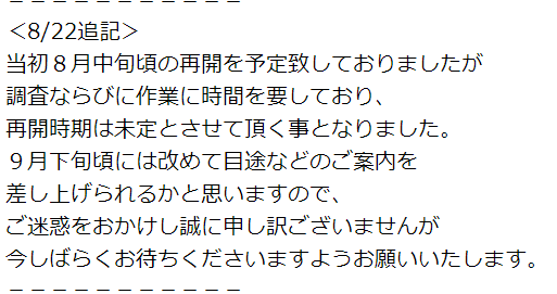 f:id:SeisoSakuya:20190827151423p:plain