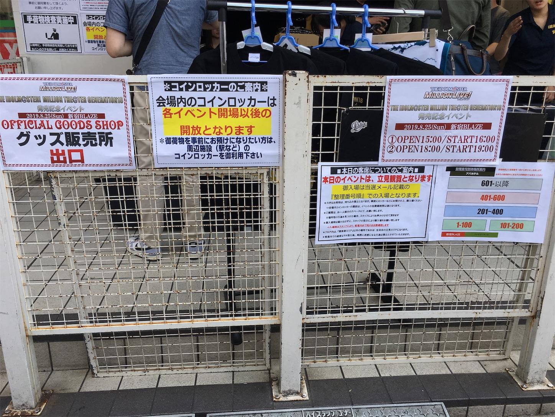 f:id:SeisoSakuya:20190828142033j:plain