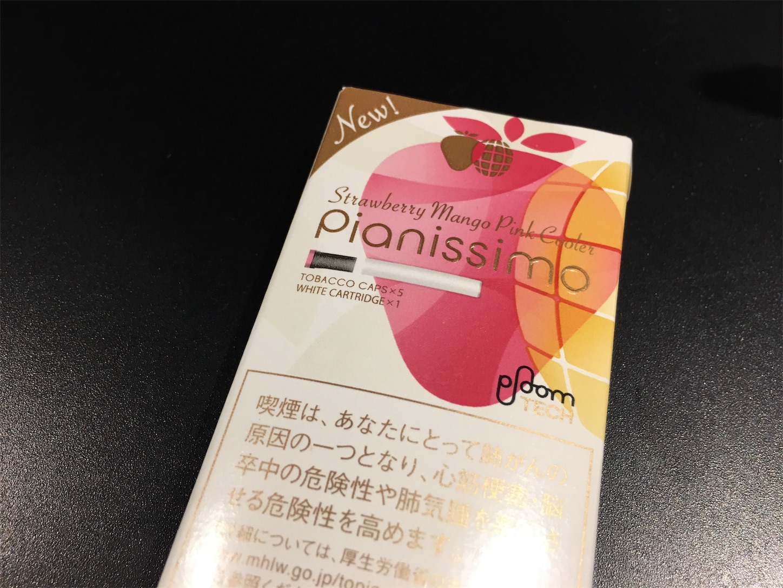 f:id:SeisoSakuya:20190830155606j:plain