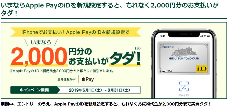 f:id:SeisoSakuya:20190902162311p:plain