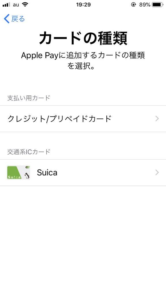 f:id:SeisoSakuya:20190905193833p:plain