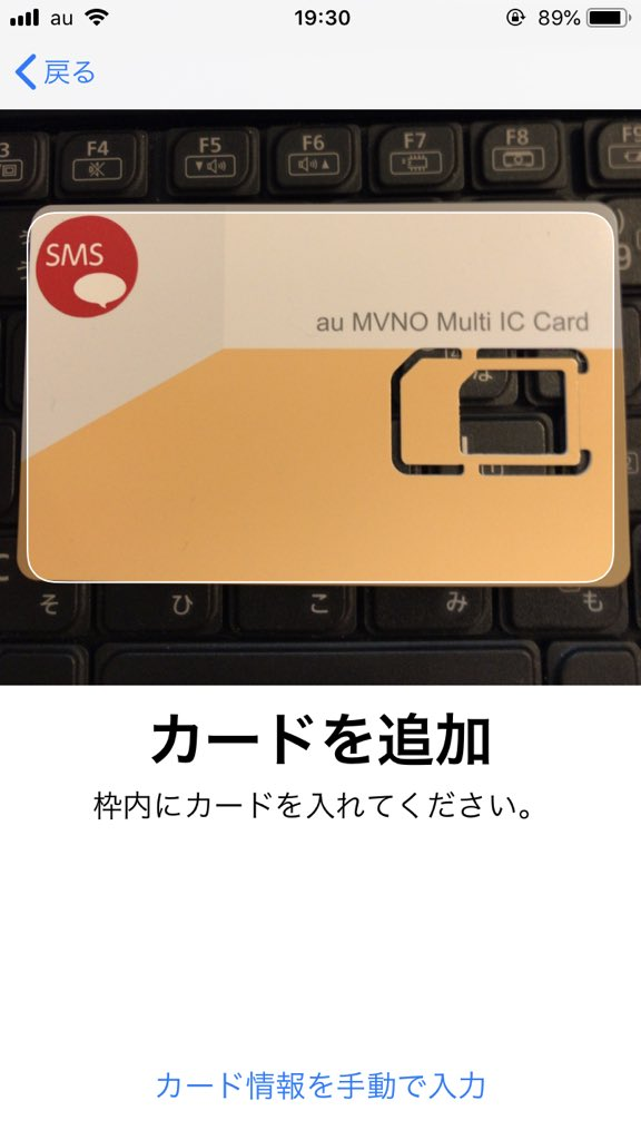 f:id:SeisoSakuya:20190905193912p:plain