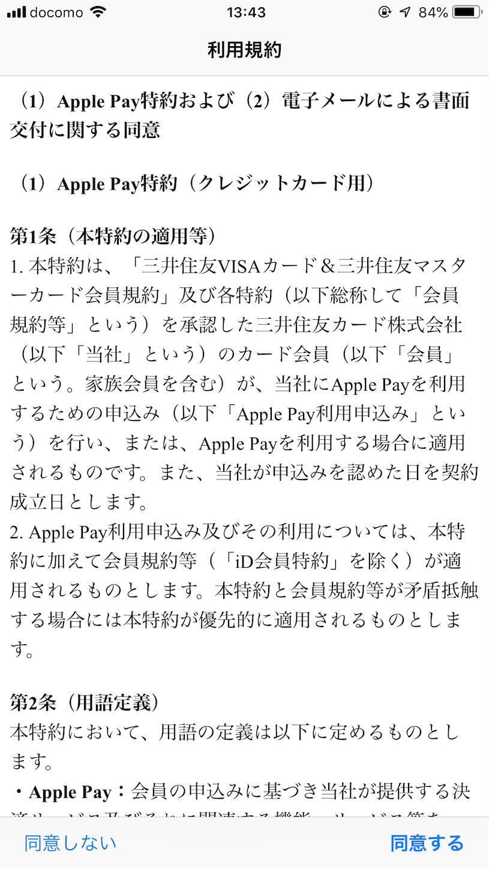 f:id:SeisoSakuya:20190906134530p:plain