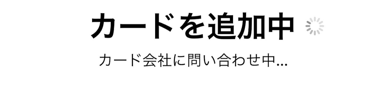 f:id:SeisoSakuya:20190906134614j:plain
