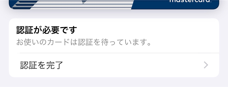 f:id:SeisoSakuya:20190906134618j:plain