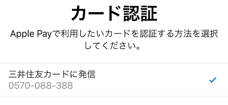 f:id:SeisoSakuya:20190906134627j:plain