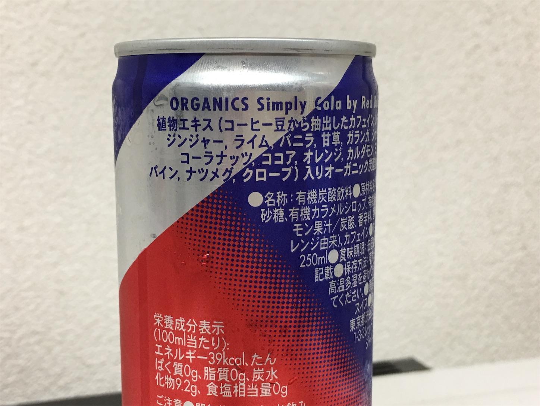 f:id:SeisoSakuya:20190906185530j:image