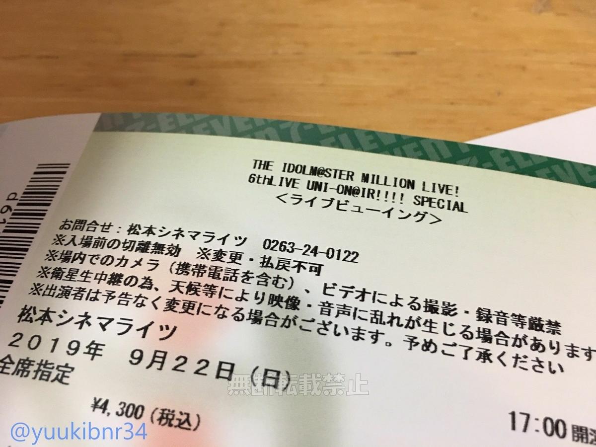 f:id:SeisoSakuya:20190908185235j:plain