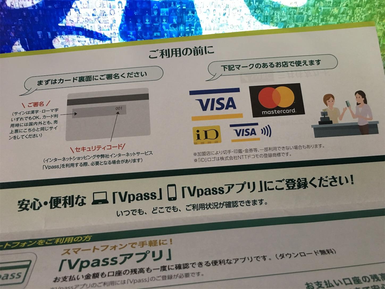 f:id:SeisoSakuya:20190910153840j:image