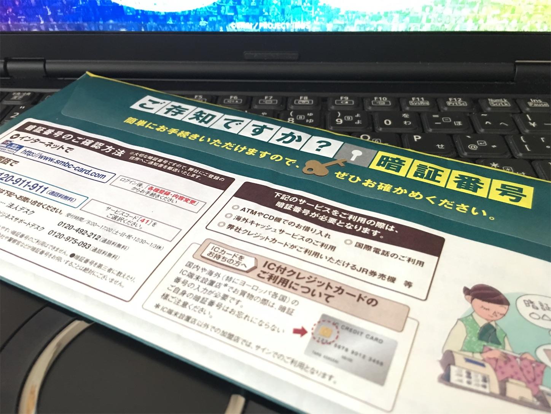 f:id:SeisoSakuya:20190910153853j:image