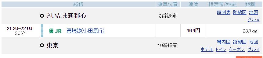 f:id:SeisoSakuya:20190912225857p:plain