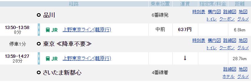 f:id:SeisoSakuya:20190912230352p:plain