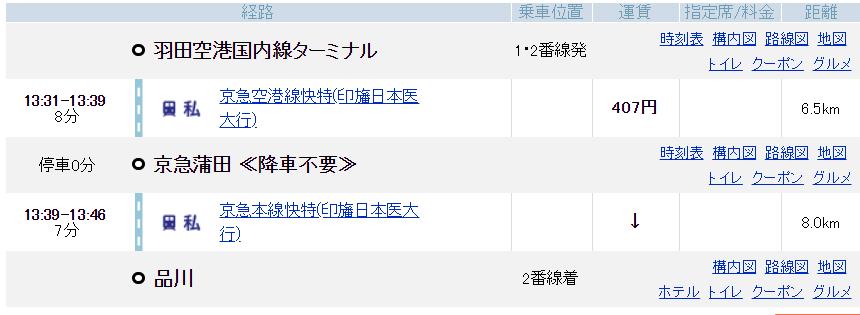 f:id:SeisoSakuya:20190912230717p:plain
