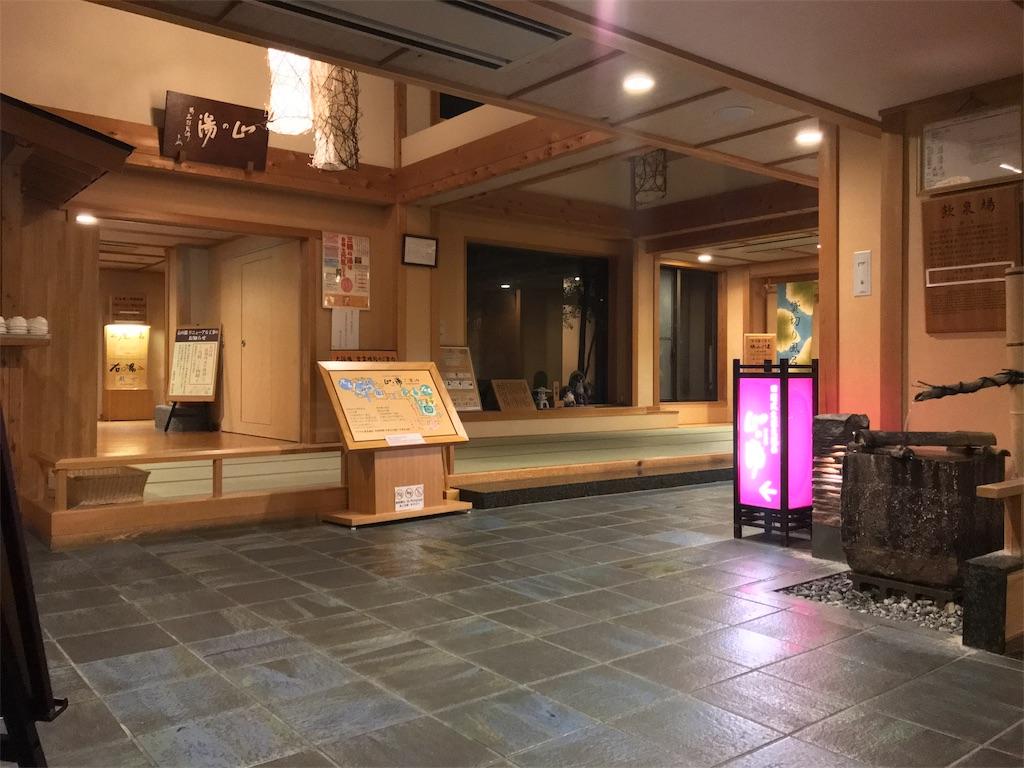 f:id:SeisoSakuya:20190919165456j:plain
