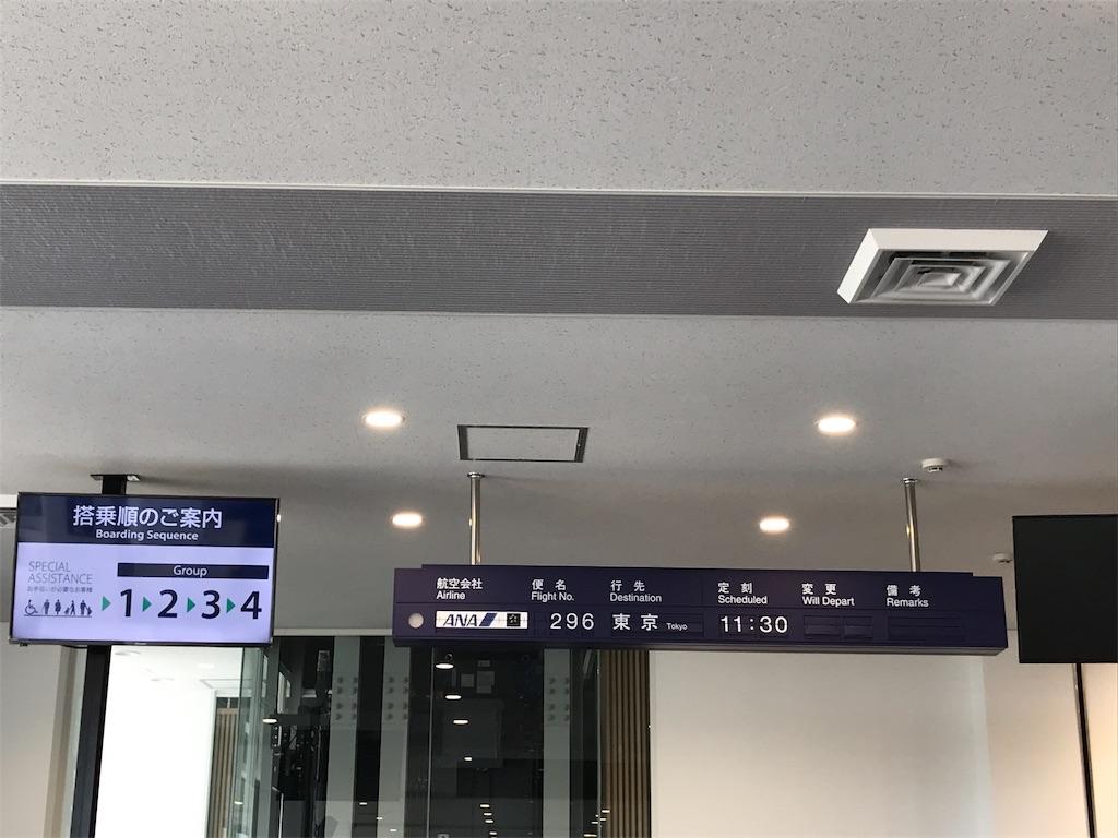 f:id:SeisoSakuya:20190919165657j:plain