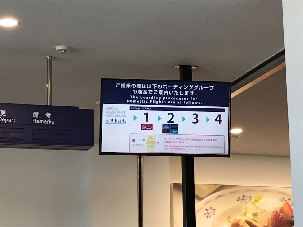 f:id:SeisoSakuya:20190919165758j:plain
