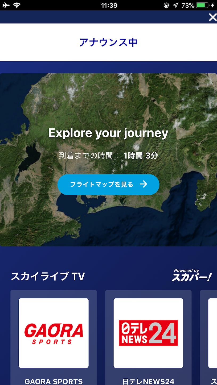 f:id:SeisoSakuya:20190919171626p:plain