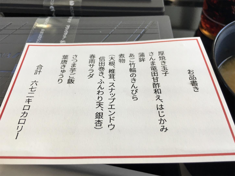 f:id:SeisoSakuya:20190919171644j:plain