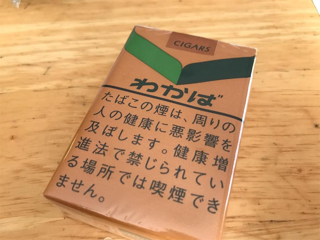 f:id:SeisoSakuya:20190920164014j:image