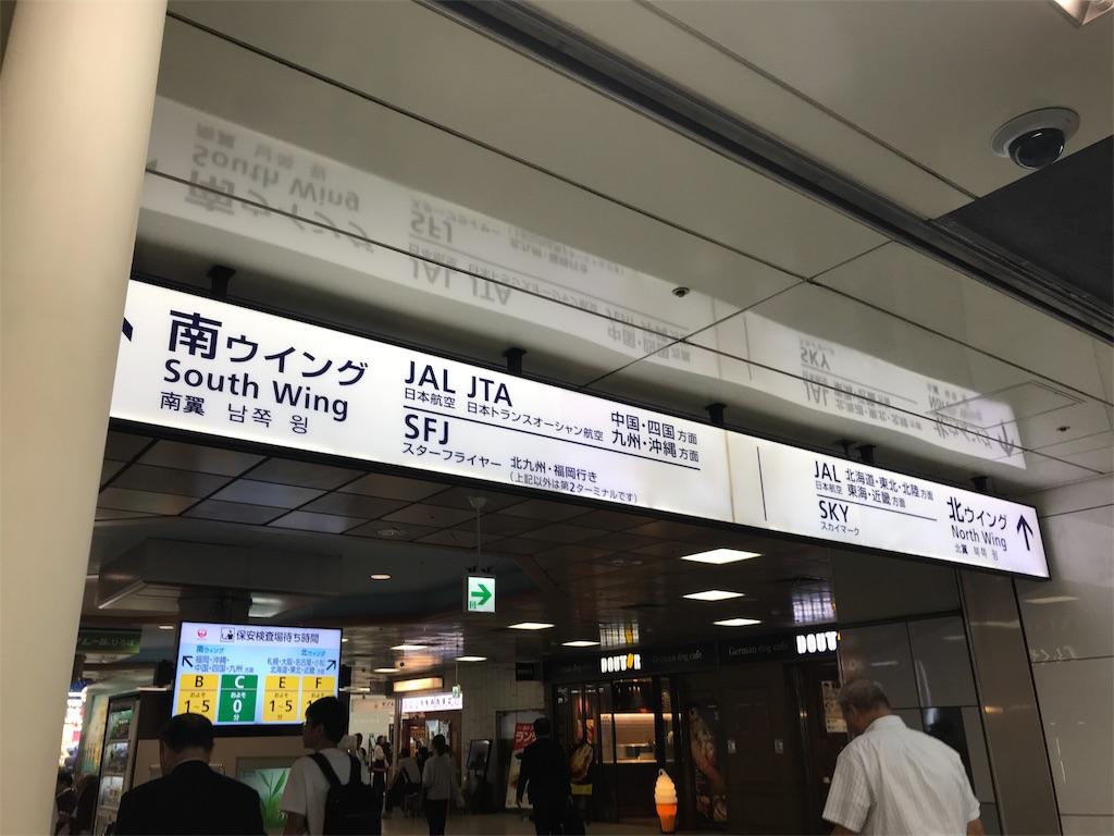 f:id:SeisoSakuya:20190927214241j:image