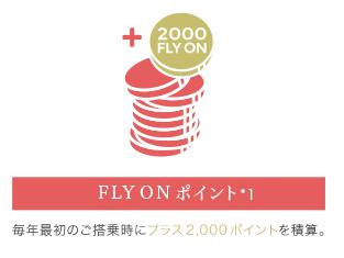 f:id:SeisoSakuya:20190928013154p:plain