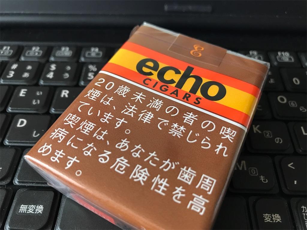 f:id:SeisoSakuya:20190928234109j:image
