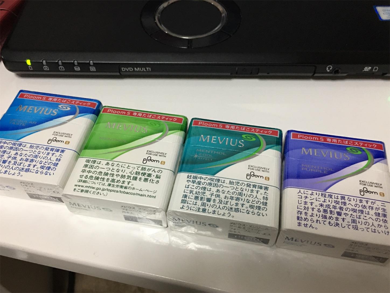 f:id:SeisoSakuya:20190930210741j:image