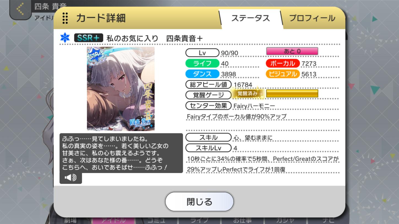 f:id:SeisoSakuya:20191003002735p:plain