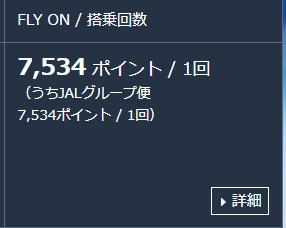 f:id:SeisoSakuya:20191006015048p:plain