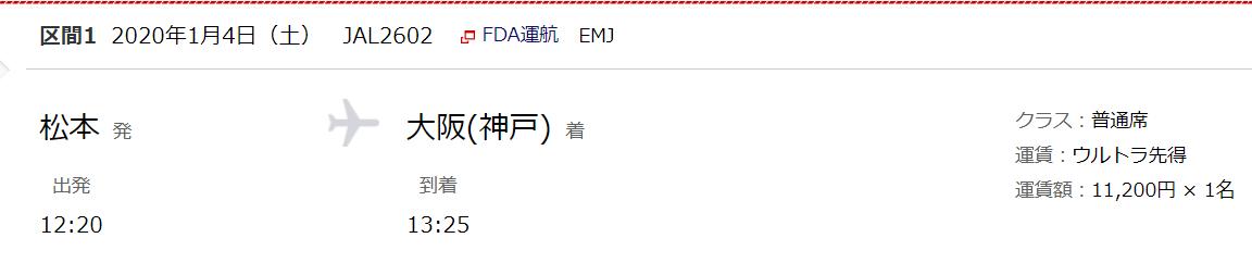 f:id:SeisoSakuya:20191006210811p:plain