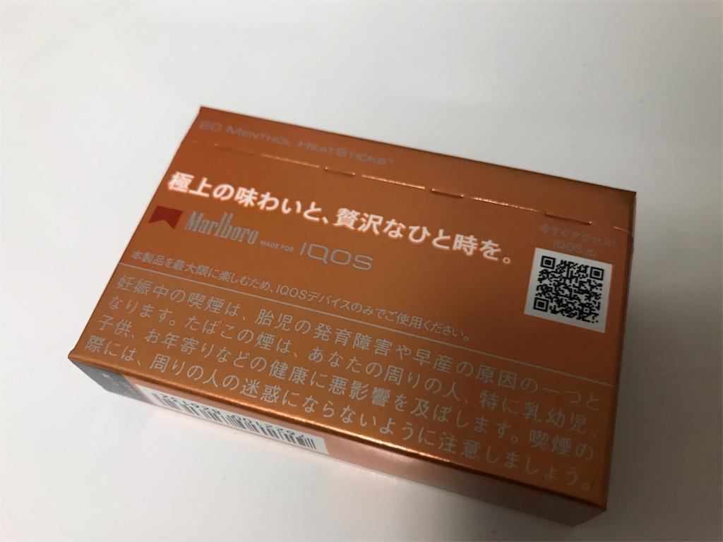 f:id:SeisoSakuya:20191007212853j:image