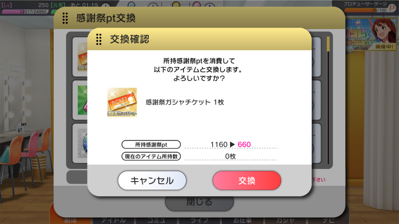 f:id:SeisoSakuya:20191015011746p:image