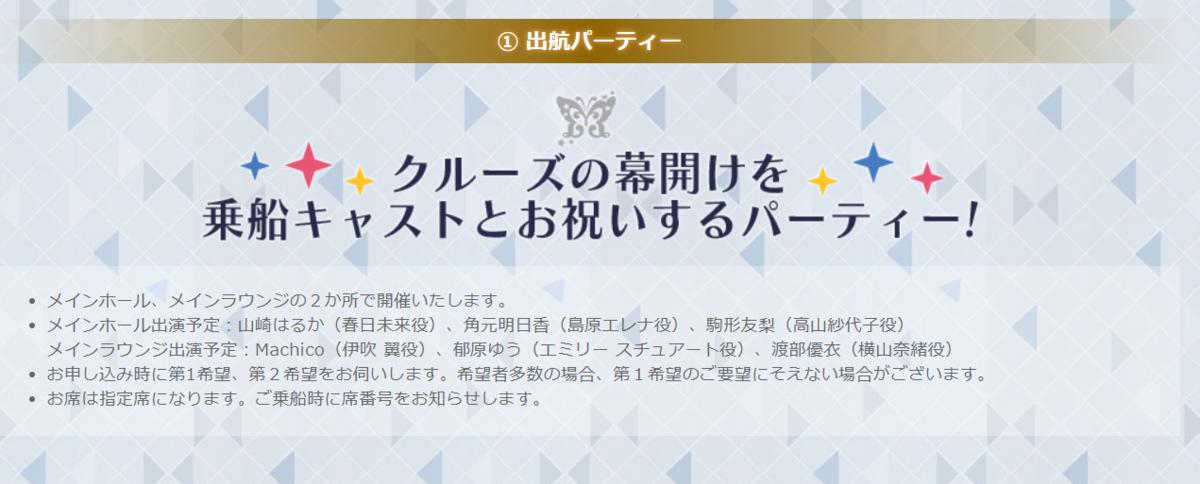 f:id:SeisoSakuya:20191015132227p:plain