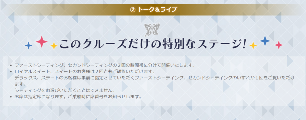 f:id:SeisoSakuya:20191015132310p:plain