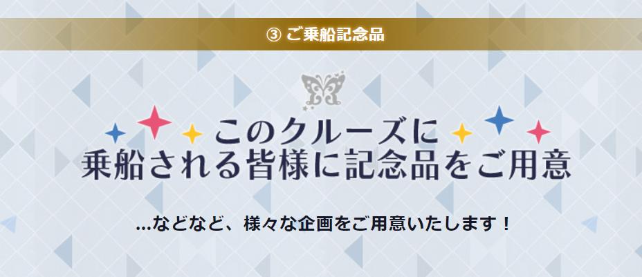 f:id:SeisoSakuya:20191015132844p:plain